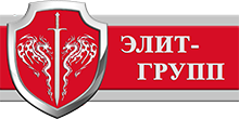 Охранная компания Элит-Групп