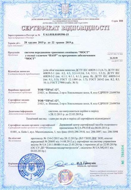 Лицензия 05