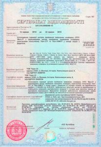 Лицензия 06